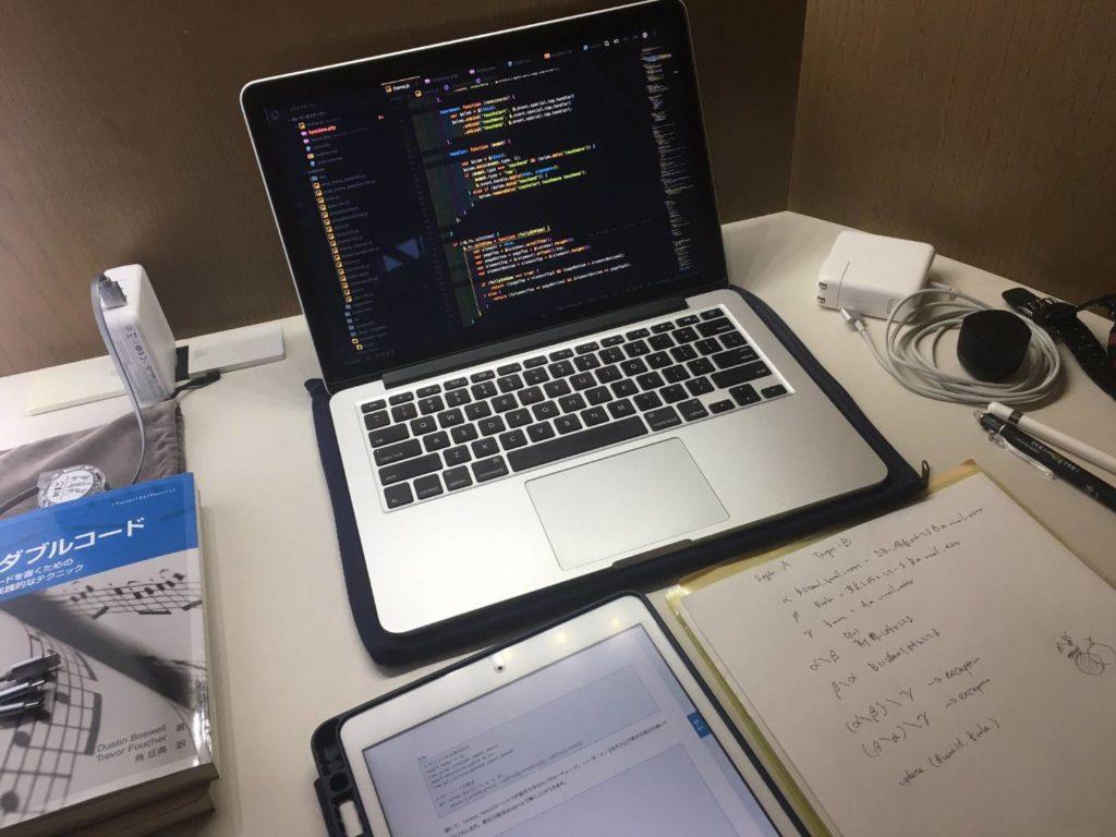 明治大学情報局 明治大学 明治大学生 明大 プログラミングサークルbotchi