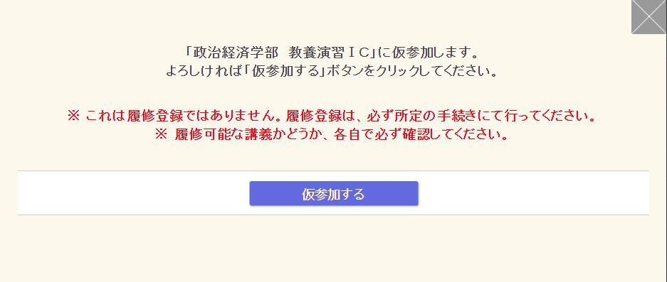 明治大学情報局 明治大学 明治大学生 明大 Oh-o!Meiji オーメイジ